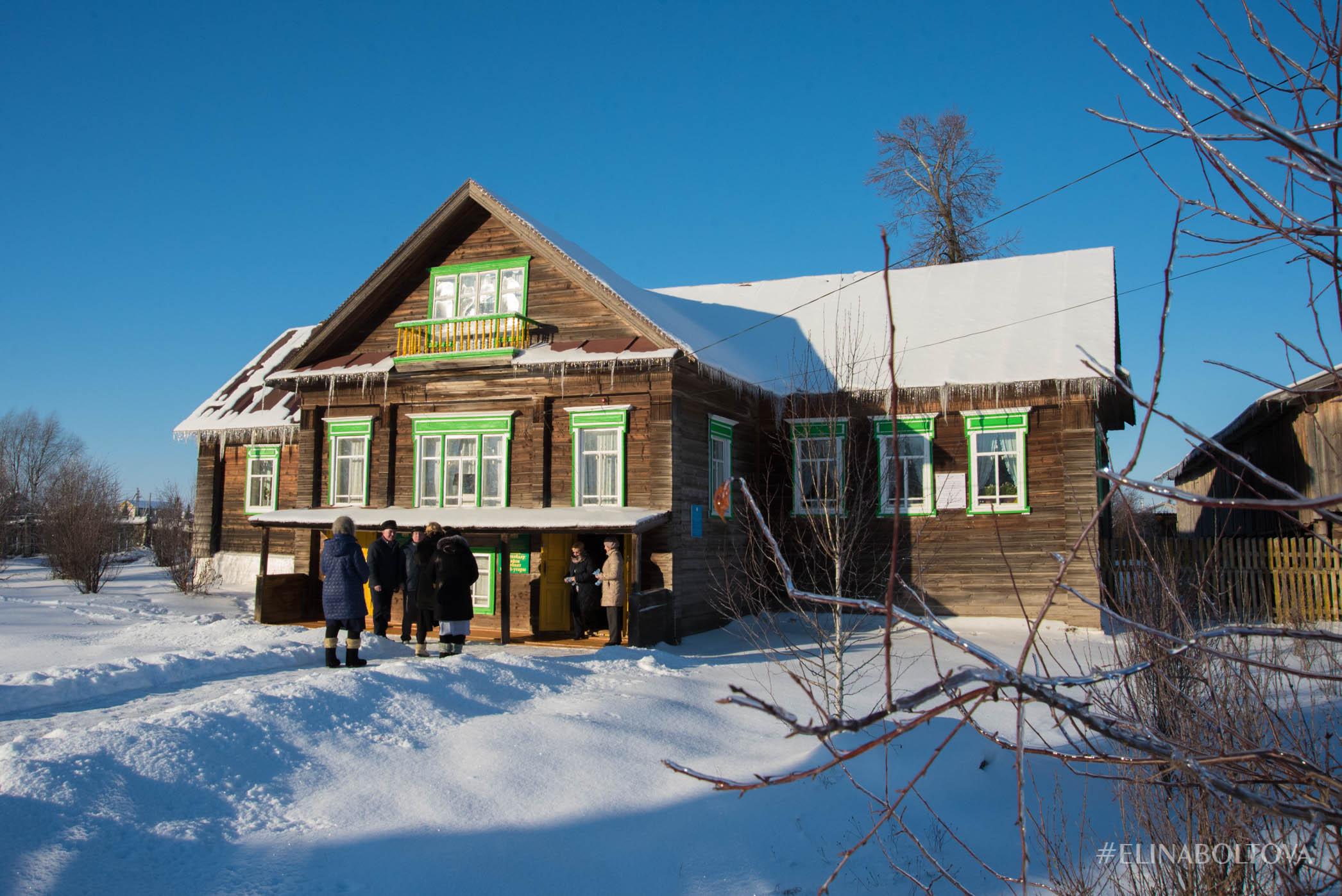Музей Мирхайдара Файзи
