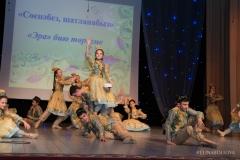 Балтаси концерт Эра, Ак калфак