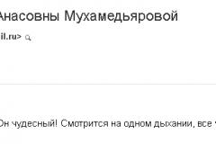 Оксана Бирюкова
